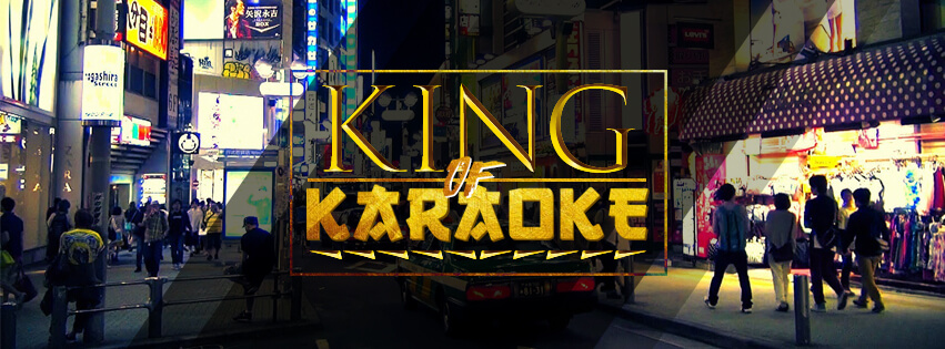 king of karaoke XV